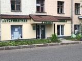 Клиника LifeVet, фото №2